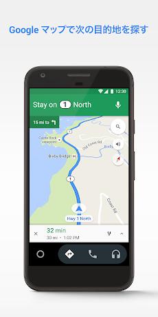 Android Auto - マップ、メディア、メッセージ、音声操作のおすすめ画像1
