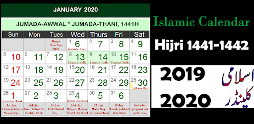 Calendario Ramadan 2020.Islamic Calendar 2019 Hijri Calendar 2020 Apps On Google Play