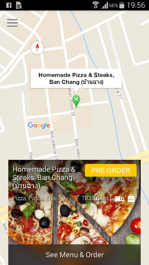 Homemade Pizza & Steaks- screenshot