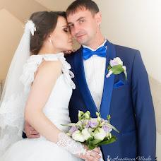 Wedding photographer Anastasiya Schecko (NastyaShch). Photo of 01.07.2015