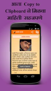 Marathi Manase (People) - náhled