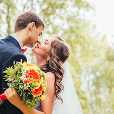 Wedding photographer Anastasiya Kostromina (akostromina). Photo of 15.05.2017