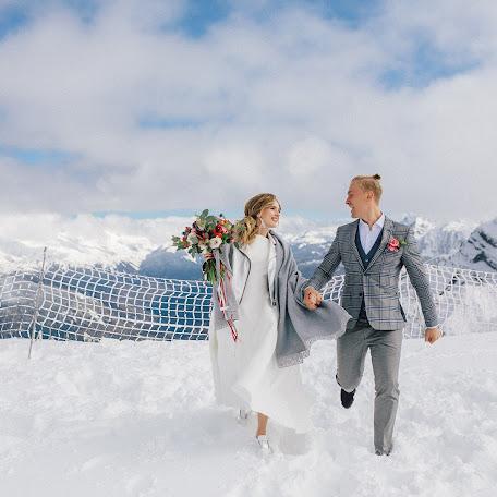 Свадебный фотограф Лина Нечаева (nechaeva). Фотография от 01.11.2018