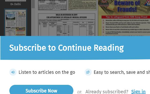 HindustanTimes Free Epaper
