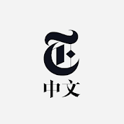 NYTimes - Chinese Edition