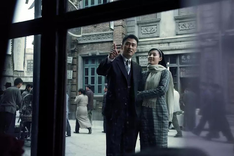 The Informant China Drama
