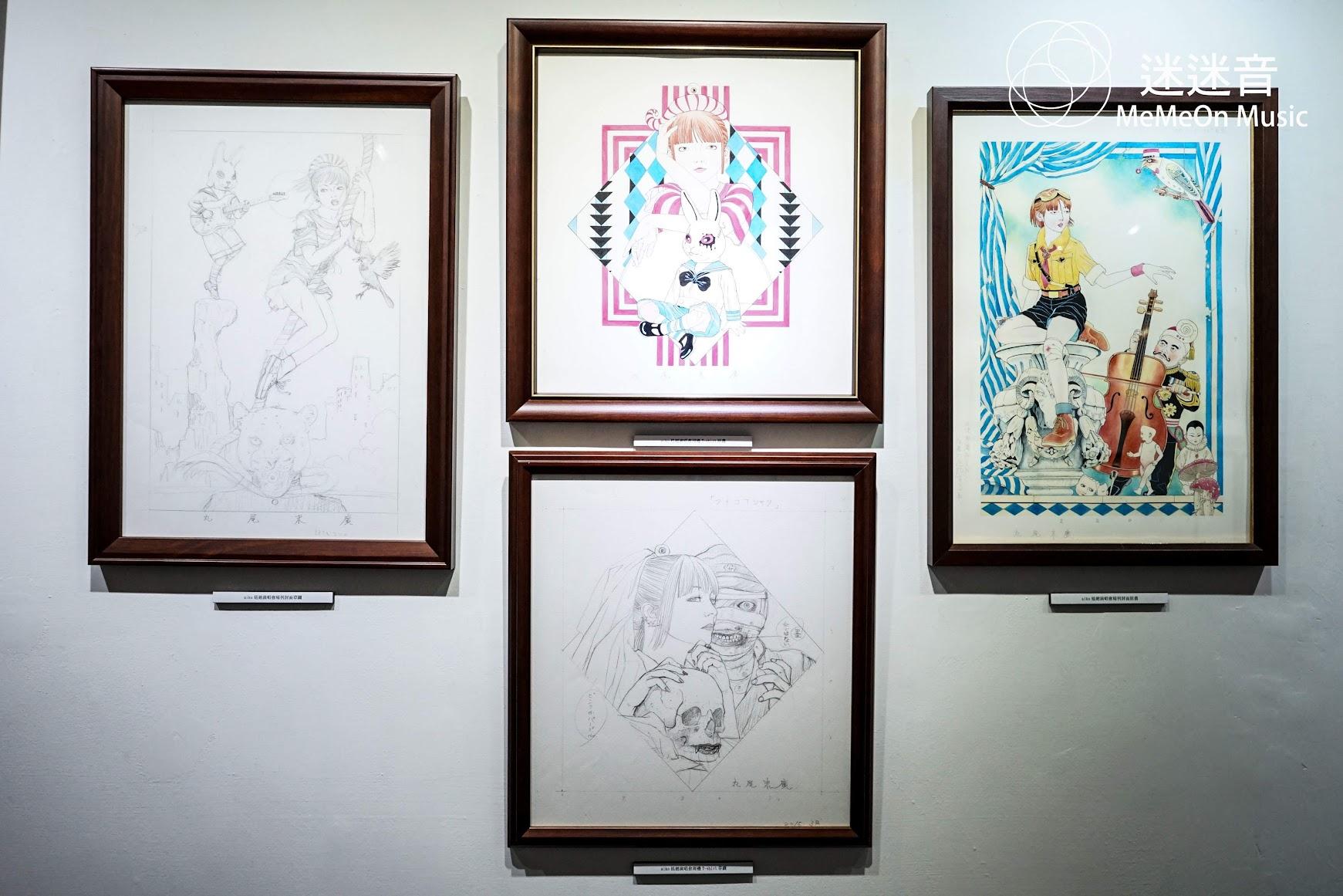 【迷迷現場】異色漫畫大師 丸尾末廣 巡迴展「麗地獄」 aiko、人間椅子、筋肉少女帶 合作視覺圖原畫一同展出