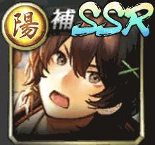 花形ミドリ(SSR)