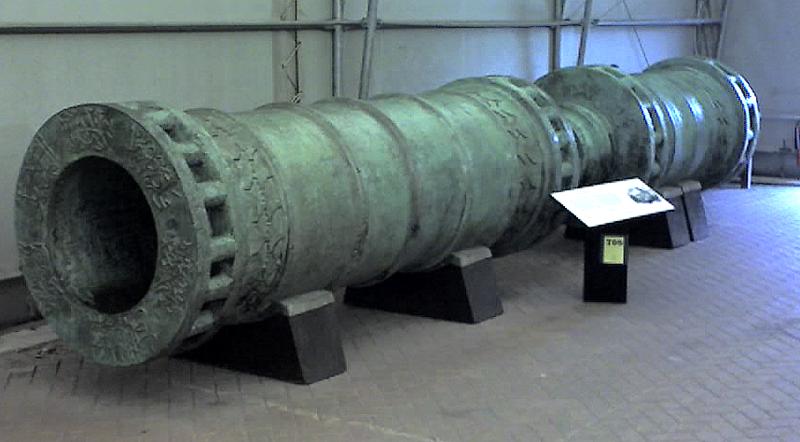 https://upload.wikimedia.org/wikipedia/commons/9/90/Dardanelles_Gun_Turkish_Bronze_15c.png