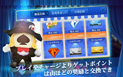 u535au96c5u30c6u30adu30b5u30b9 4.1.0 screenshots 4