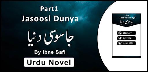 Jasusi Dunya Part1 Novel Urdu Full - Apps on Google Play