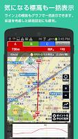 Screenshot of キョリ測