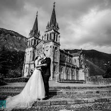 Wedding photographer Roberto Diaz (robertodiaz). Photo of 09.09.2016