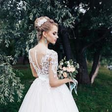 Wedding photographer Ilona Sosnina (iokaphoto). Photo of 09.08.2018