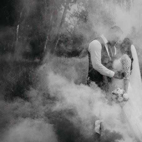 Свадебный фотограф Кристина Колодей (Kristal4ik). Фотография от 18.09.2018