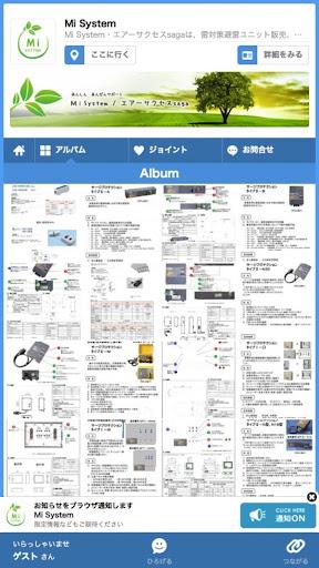 Mi System 1.0 Windows u7528 2