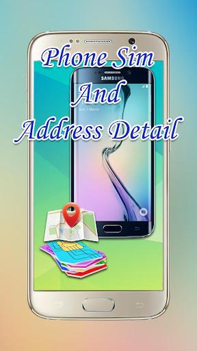 玩免費工具APP 下載手機SIM卡和地址 app不用錢 硬是要APP