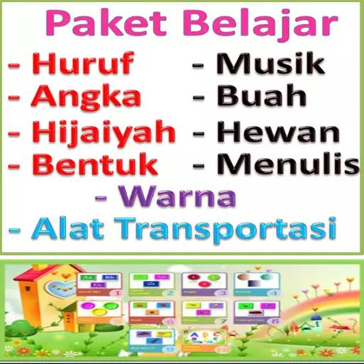 Paket Belaj.. file APK for Gaming PC/PS3/PS4 Smart TV