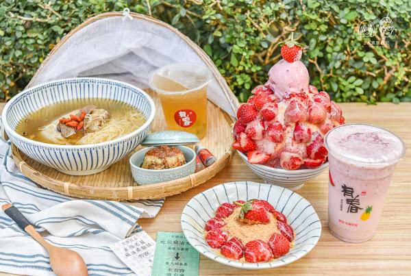 有春冰菓室:台中西區美食-2019新菜單!IG超狂打卡水果挫冰專賣店,必點浮誇又霸氣的季節限定草莓冰!