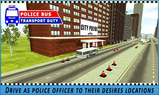 警方公交職務