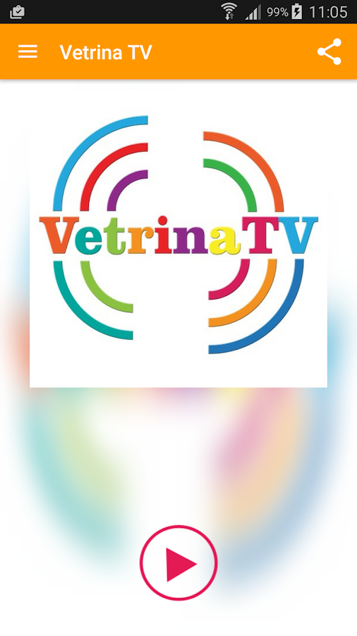 Vetrina Tv- screenshot