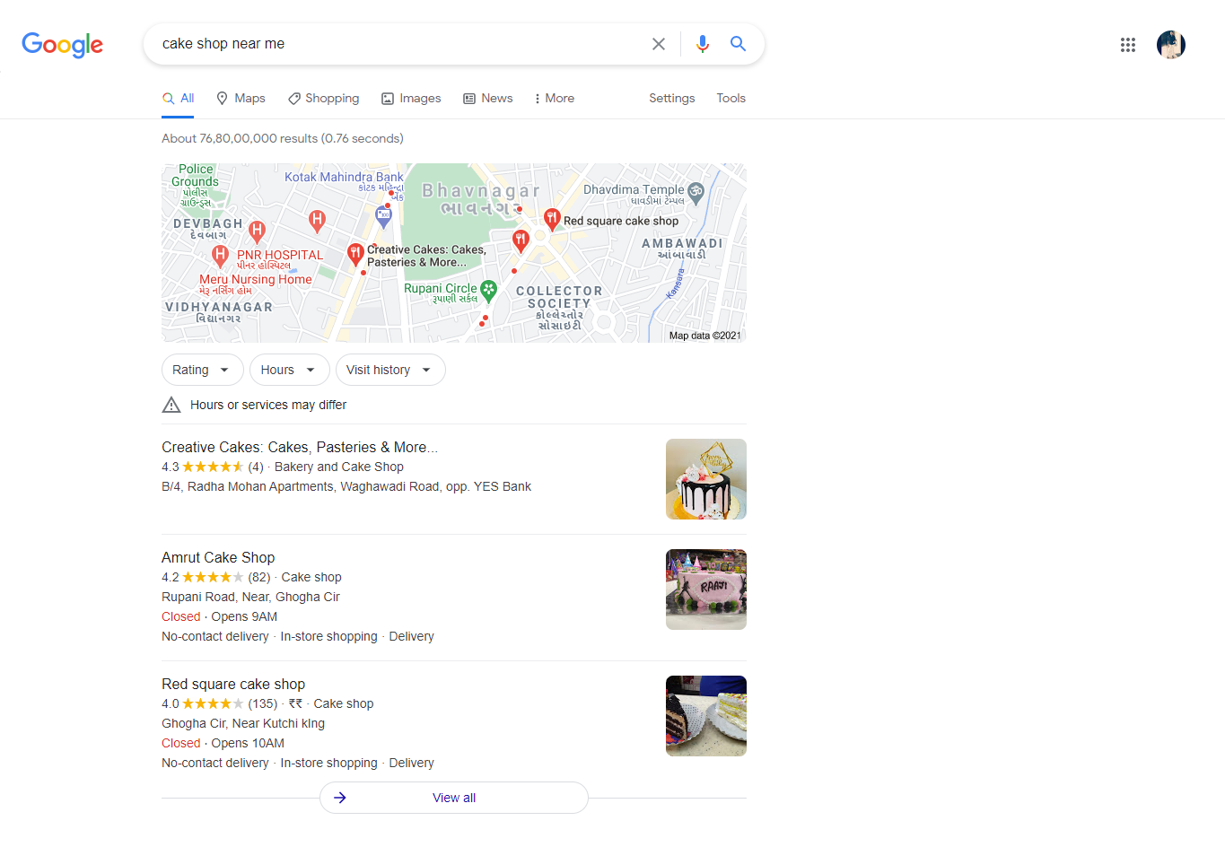 How Google my business listings looks live
