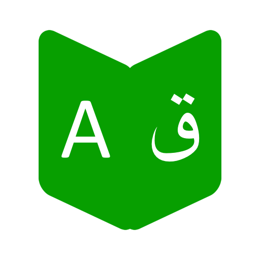 English To Arabic Offline Dictionary & Translator Android APK Download Free By Silk Road