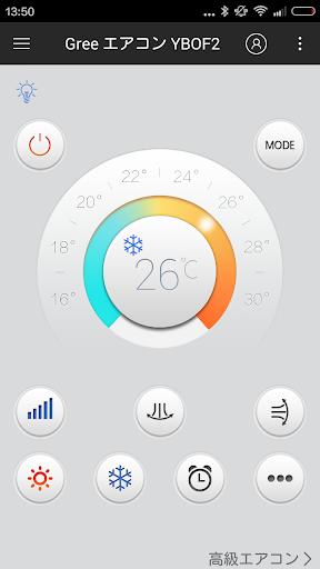 リモートコントロールフェアリー 携帯電話万能リモコン