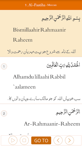 abdul rahman al sudais quran mp3 free download with urdu translation
