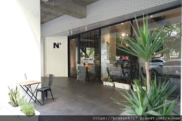 N+ Nplus cafe'