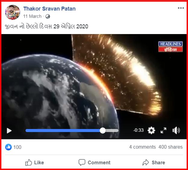 screenshot-www.facebook.com-2020.04.21-21_47_03.png
