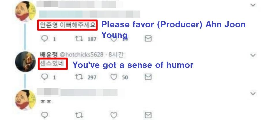 baeyoonjeong-tweet5