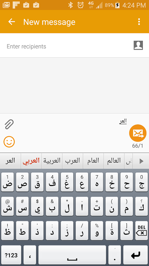 Smart Keyboard Trial- screenshot