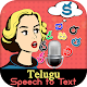 Download Telgu Speech To Text Translator For PC Windows and Mac