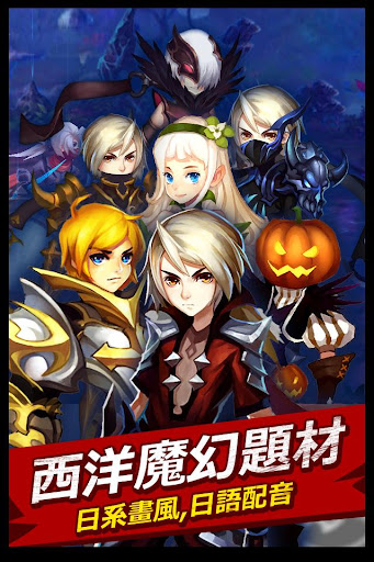 魔界獵人-無制限のCOMBO格鬥RPG