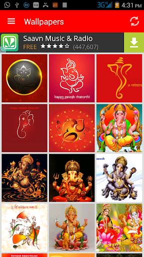 Beautiful Ganesh Wallpapers HD