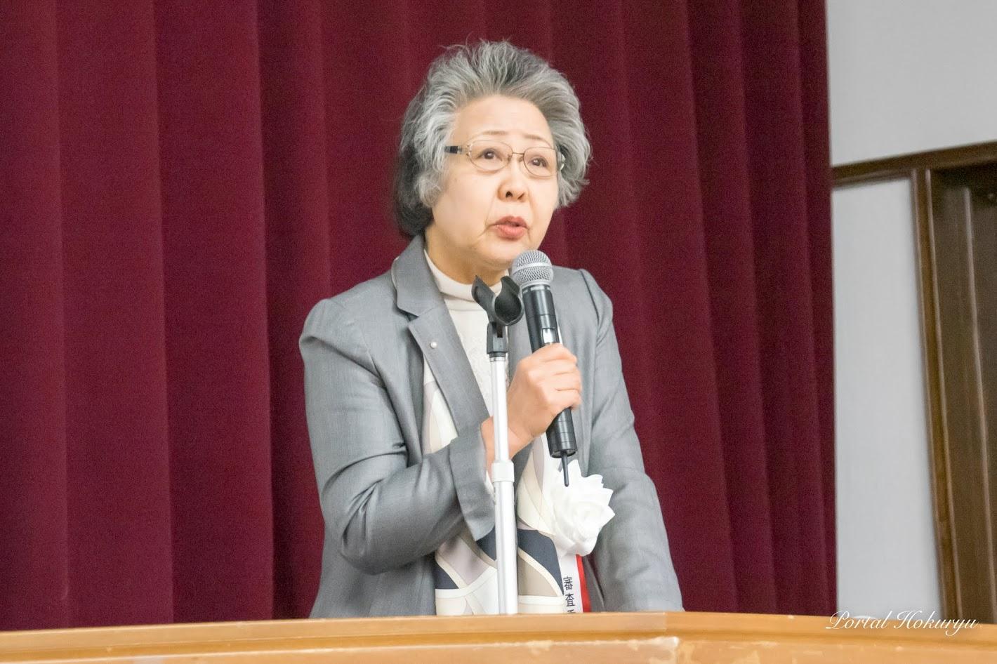 北翔大学・小田嶋政子 名誉教授