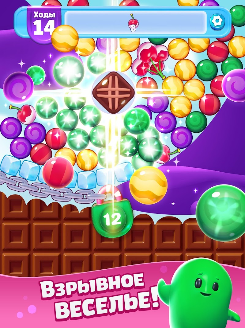 Скриншот Sugar Blast!