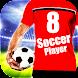Dream Soccer Hero 2020 - Best Soccer Hero Game