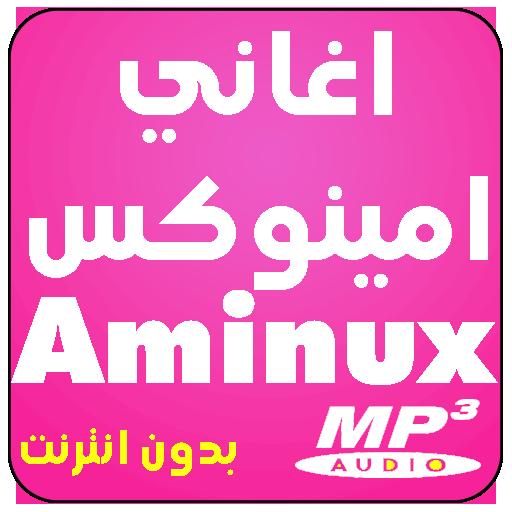NTI MACHI GRATUITEMENT TÉLÉCHARGER MP3 AMINUX B7ALHOM