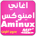 aminux طوب اغاني امينوكس icon