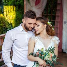 Wedding photographer Anastasiya Pilyugina (id64256503). Photo of 30.05.2017