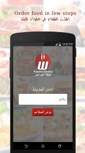 Wajabat Online - Food Delivery - náhled
