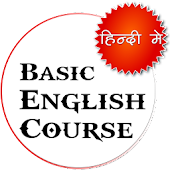 Basic English Course(in Hindi)
