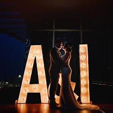 Wedding photographer Edel Armas (edelarmas). Photo of 22.06.2018