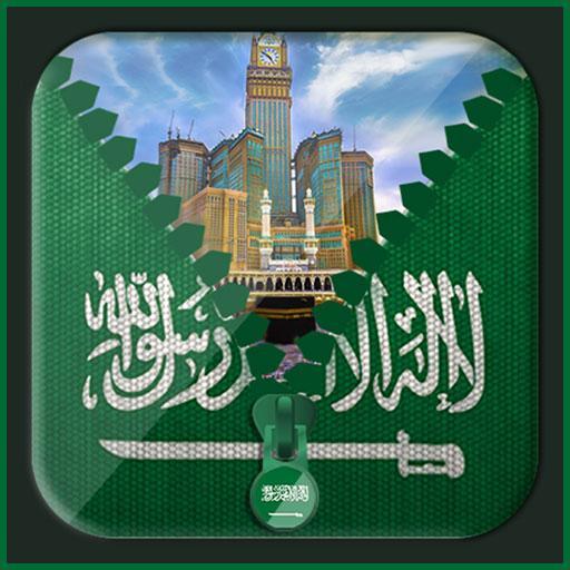 App Insights: Saudi Arabia flag zipper