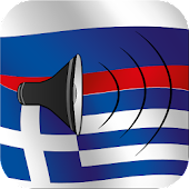 Russian to Greek talking phrasebook translator