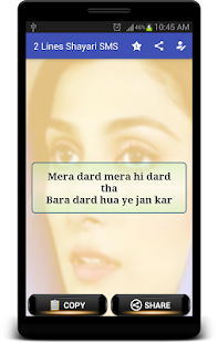 2 Lines Shayari Collection ~ SMS and Status screenshot