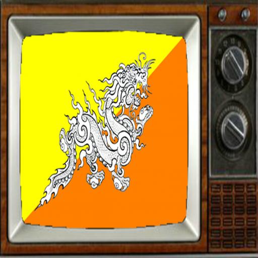 Satellite Bhutan Info TV
