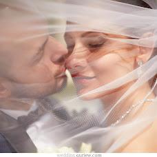 Wedding photographer Andrey Gurev (guriew). Photo of 05.09.2017